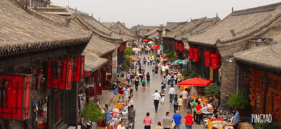 destination chine: ville de pingyao