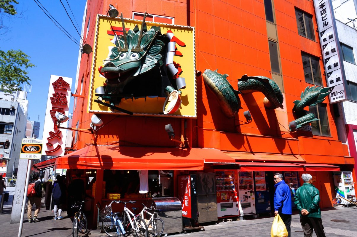 voyage au japon osaka dragon restaurant